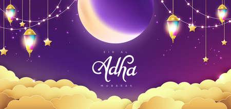 Eid Al Adha Mubarak the celebration of Muslim community festival night scene background design.