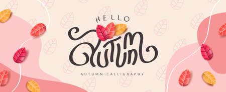 Autumn calligraphy poster banner background