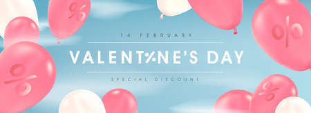 Valentine's day sale poster or banner with Balloons.