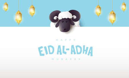 Eid Al Adha Mubarak the celebration of Muslim community festival calligraphy with White sheep