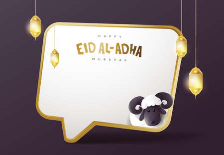Eid Al Adha Mubarak the celebration of Muslim community festival calligraphy with White sheep and copy space