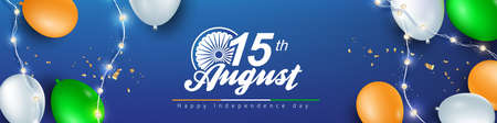 Independence day India celebration banner with balloon and led lighting. 15th of August poster template.