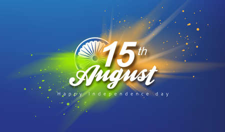 Independence day India celebration banner with color splash. 15th of August poster template. Stock Illustratie