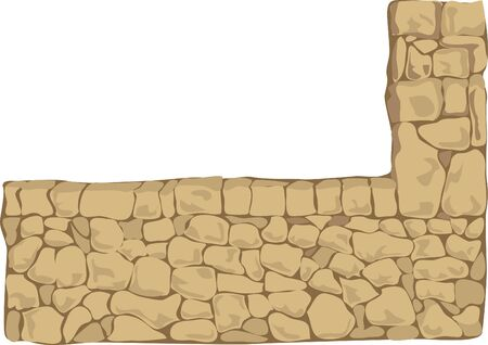 niche: niche in the stone wall Illustration