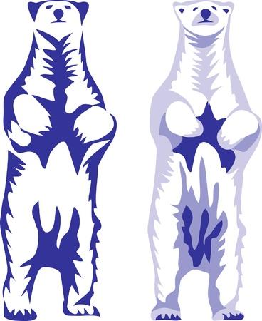 arctic: standing polar bear logo