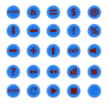 blue buttons: Set of round blue buttons with the image of different vector signs