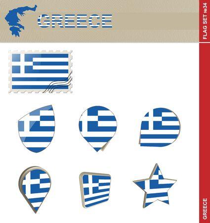 greek islands: Greece Flag Set, Flag Set #34. Vector. Illustration