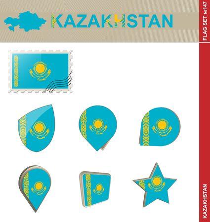 kazakhstan: Kazakhstan Flag Set Illustration