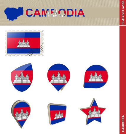 riel: Cambodia Flag Set