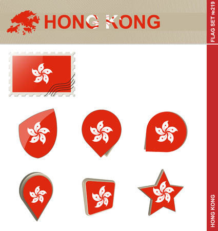 chinese postage stamp: Hong Kong Flag Set
