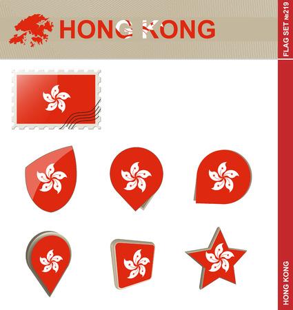 china business: Hong Kong Flag Set