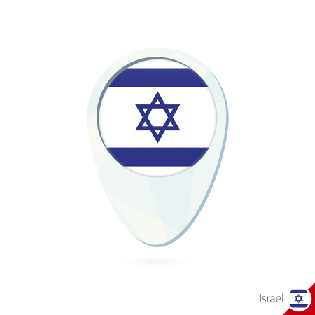 israel flag: Israel flag location map pin icon on white background. Vector Illustration.