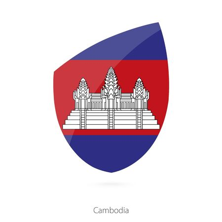 cambodia: Flag of Cambodia. Vector Illustration.