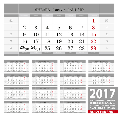 Print Template Of Wall Quarterly Calendar For  Year Year