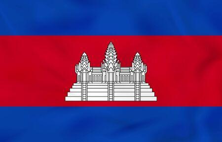 Cambodia waving flag. Cambodia national flag background texture. Vector illustration. Illustration