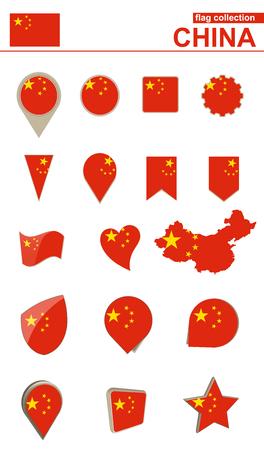 China Flag Collection. Big set for design. Vector Illustration.  イラスト・ベクター素材