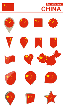 China Flag Collection. Big set for design. Vector Illustration. Stock Illustratie