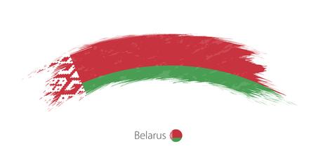 丸みを帯びたグランジ ブラシ ストロークでベラルーシの旗。ベクトルの図。  イラスト・ベクター素材