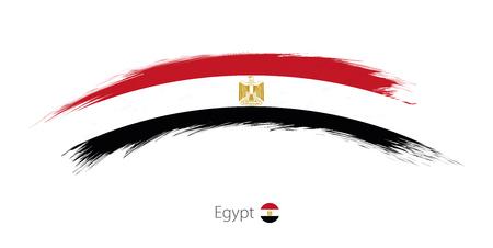 Flag of Egypt in rounded grunge brush stroke.