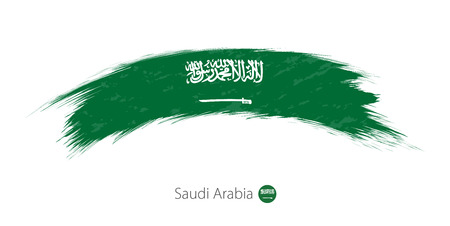 Flag of Saudi Arabia in rounded grunge brush stroke. Vector illustration.