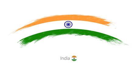 Flag of India in rounded grunge brush stroke. Vector illustration. Illustration