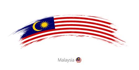 Flag of Malaysia in rounded grunge brush stroke. Vector illustration. Illustration