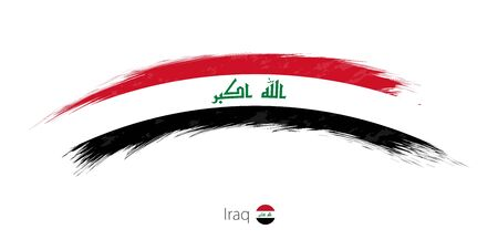 Flag of Iraq in rounded grunge brush stroke. Vector illustration. Vectores