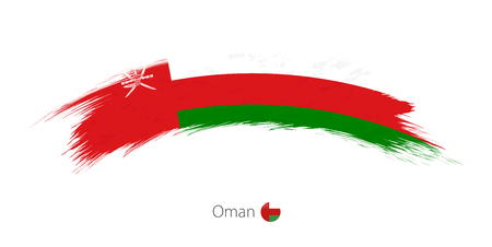 Flag of Oman in rounded grunge brush stroke. Vector illustration. Çizim