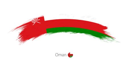 Flag of Oman in rounded grunge brush stroke. Vector illustration. Illustration