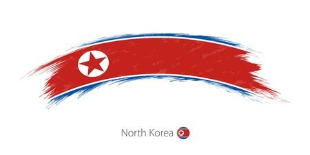 Flag of North Korea in rounded grunge brush stroke. Vector illustration.