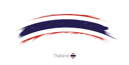 Flag of Thailand in rounded grunge brush stroke. Vector illustration.