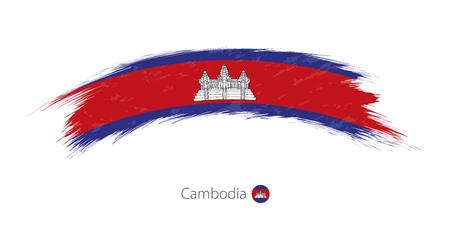Flag of Cambodia in rounded grunge brush stroke. Vector illustration.