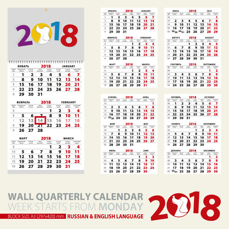 quarterly calendar format a3 for 2018 in russian and english for 2018 with the