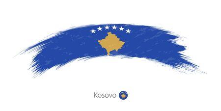 Flag of Kosovo in rounded grunge brush stroke. Vector illustration.