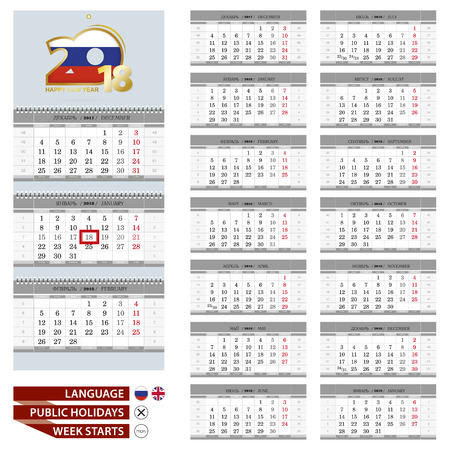 vector wall quarterly calendar 2018 russian and english language week start from monday