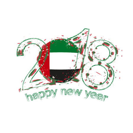 2018 Happy New Year United Arab Emirates grunge vector template for greeting card, calendars 2018, seasonal flyers, christmas invitations and other.