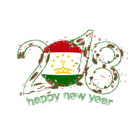 2018 Happy New Year Tajikistan grunge vector template for greeting card, calendars 2018, seasonal flyers, christmas invitations and other. Illustration