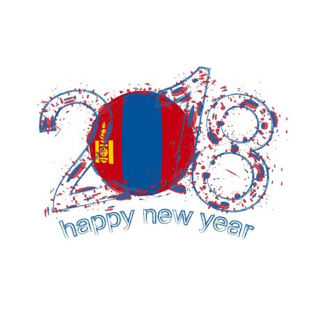 2018 Happy New Year Mongolia grunge vector template for greeting card, calendars 2018, seasonal flyers, christmas invitations and other.