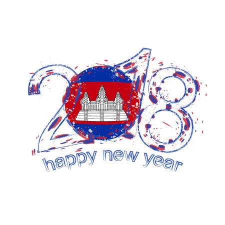 2018 Happy New Year Cambodia grunge vector template for greeting card, calendars 2018, seasonal flyers, christmas invitations and other.