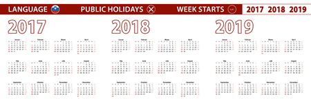 2017, 2018, 2019 년 슬로 베 니아 어로 된 벡터 달력, 일요일에 주 시작.