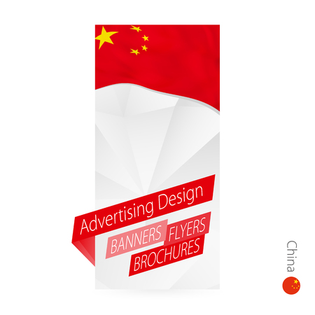 Vector abstract banner template for China. Advertising template with flag of China.