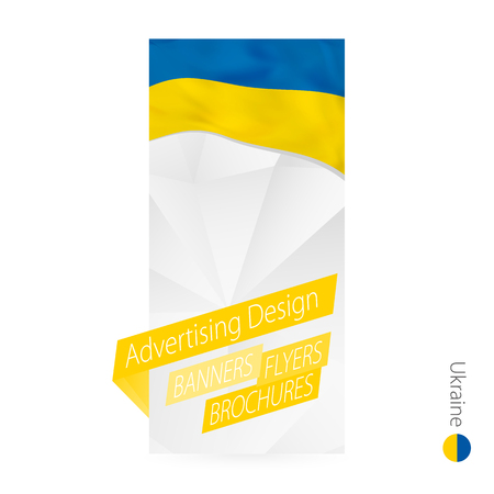 Vector abstract banner template for Ukraine. Advertising template with flag of Ukraine.