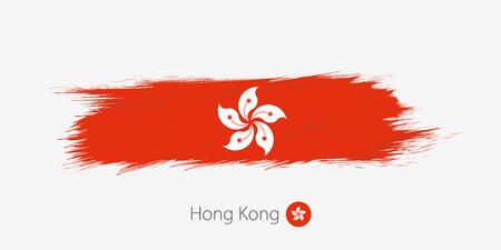Flag of Hong Kong, grunge abstract brush stroke on gray background. Vector illustration.
