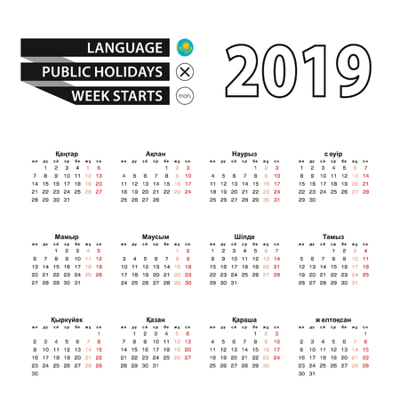 Calendar 2019 in Kazakh language, week starts on Monday. Vector calendar 2019 year. Ilustração