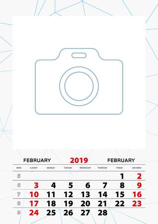 Wall calendar planner template for February 2019, week starts on sunday. Vector illustration. Illustration