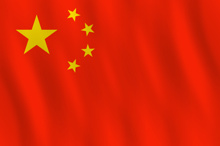 China flag with waving effect, official proportion.