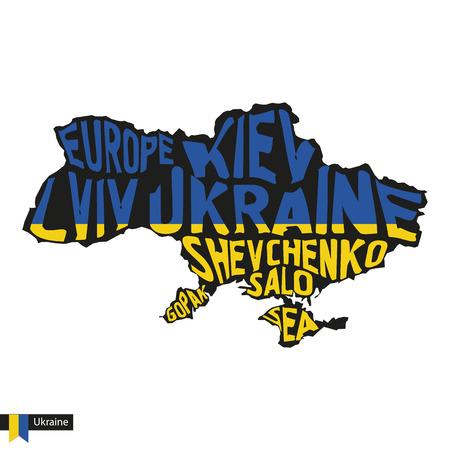 Silueta de mapa de tipografía de Ucrania en colores negro y bandera. Ilustración de vector.