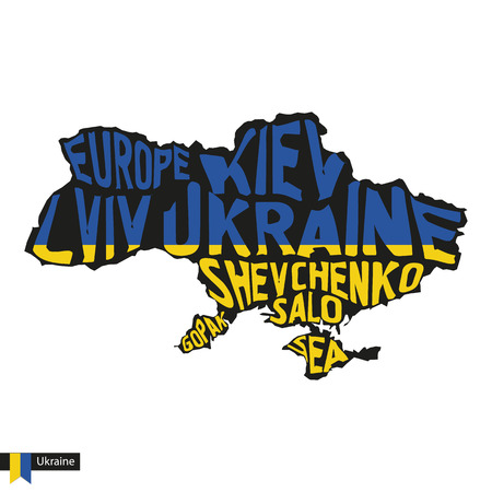 Typography map silhouette of Ukraine in black and flag colors. Vector Illustration. Ilustração
