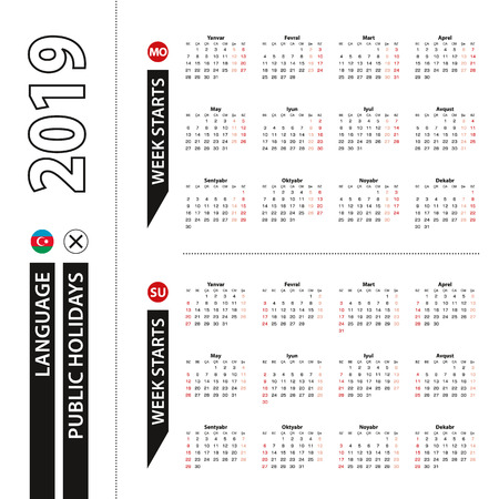Two versions of 2019 calendar in Azerbaijani, week starts from Monday and week starts from Sunday.
