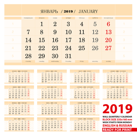 Vector calendar template for year 2019, Russian and English languages. Ready for print. Week starts from Monday.